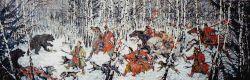 The Bear Hunt