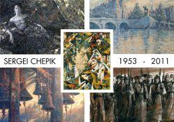 Hommage à Sergei Chepik 2016  - recto
