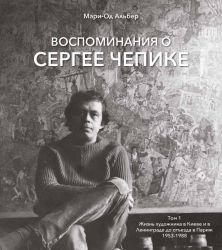Russian cover